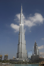 The Burj Khalifa 201